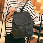 Faux Leather Woven Backpack