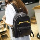 Faux-leather Cat Ear Backpack