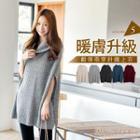 2-way Long Knit Top