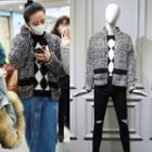 Cardigan / Argyle Sweater