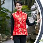 Printed Mandarin Collar Vest