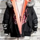 Furry Trim Lettering Hooded Padded Coat