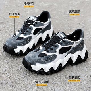 Color Block Rhinestone Sneakers