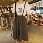 Plain Midi Suspender Skirt