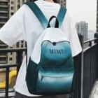 Lettering Gradient Print Canvas Backpack
