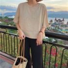 Short-sleeve T-shirt Almond - One Size