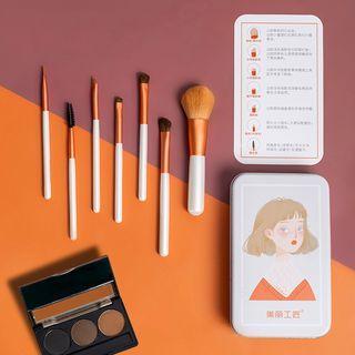 Set: Makeup Brush + Printed Tinplate Case