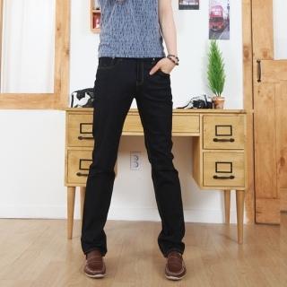 Slim-fit Black Jeans