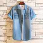 Contrast Trim Short Sleeve Denim Shirt