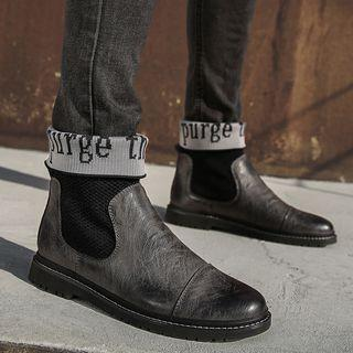 Lettering Knit Panel Short Boots