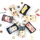 Choo Choo Cat Series Coin Purse