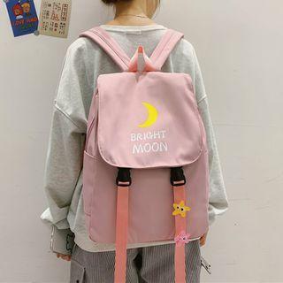 Lettering Square Nylon Backpack