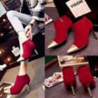High Heel Studded Color Block Ankle Boots