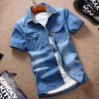 Star Washed Short-sleeve Denim Shirt