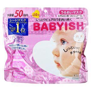 Clear Turn Babyish Mask (moisture) 50 Pcs
