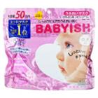 Clear Turn Babyish Mask (moisture) 50 Pcs