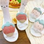 Fluffy Fruit Slippers