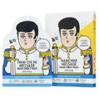 Ban8 - Namchini Funny And Boyfriend Message Mask Sheet Pack (moisturizing) 5 Pcs