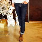 Cuff-hem Skinny Jeans