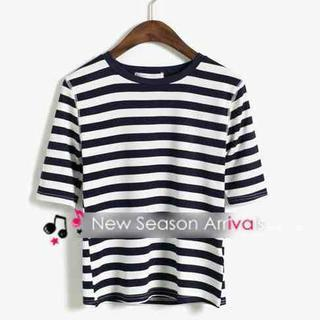 Short-sleeve Striped Cropped T-shirt