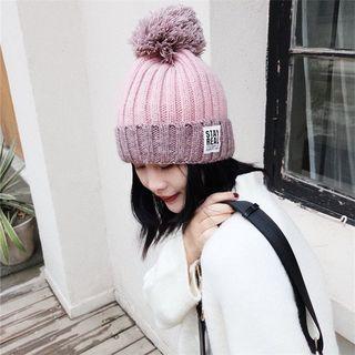 Pom Pom Fleece-lining Beanie Hat