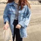 Fray Hem Distressed Denim Jacket