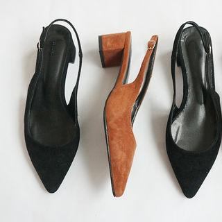 Pointy Faux-suede Slingback Pumps