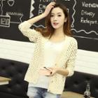 Open-knit Cardigan Beige - One Size