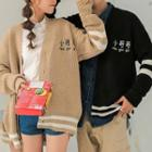 Couple Matching Embroidered Cardigan