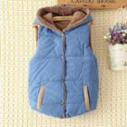 Snap-buttoned Padded Vest / Hooded Zip-up Coat