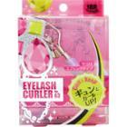 Koji - No.63 Eyelash Curler Curl & Keep 1 Pc