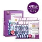 Regen - Plastic Skin Solution Mask (skin Sensitivity Suppression) 10pcs