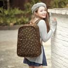Patterned Nylon Backpack