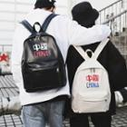 Chinese Character Print Faux Leather Backpack