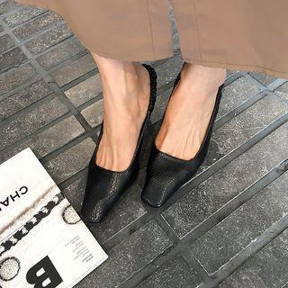 Square-toe Slingback Stilettos