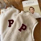 Letter Patch Fleece Vest