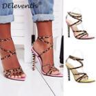 Printed Strappy Stiletto Heel Sandals