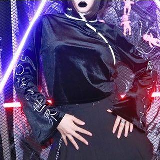 Long-sleeve Velvet Character Top Black - One Size
