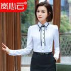 Contrast Trim Shirt / Pencil Skirt / Set