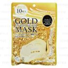 Japan Gals - Pure 5 Gold Essence Mask 10 Pcs