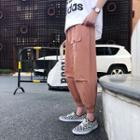 Elastic Cuff Cropped Pants