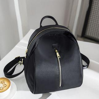 Zip-front Backpack