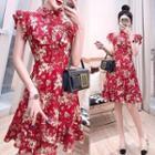 Cap-sleeve Floral Chiffon Frill Trim A-line Shirtdress