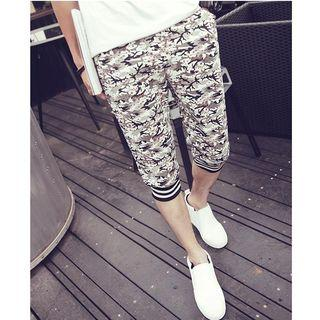 Cropped Camouflage Sweatpants