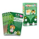 Coni Beauty - Apple Purifying And Reviving Mask 5 Pcs