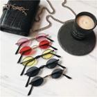 Oval Small Sunglasses