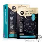 My Scheming - Pore-minimizing Black Mask 8 Pcs