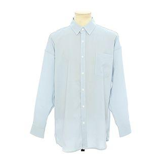 Long-sleeve Cotton Shirt In 5 Colors