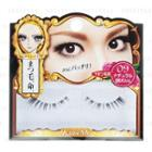 Isehan - Heroine Make Kiss Me Eyelash (#09 Natural Under Eyelashes) 1 Pair