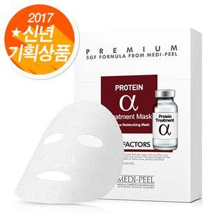 Medi-peel - Protein Alpha Treatment Mask Set 10pcs
